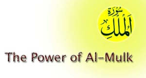 The Power Of Al-Mulk
